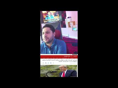 احمد سبايدر ماذا يحدث فى امريكا بتاريخ واح 1