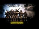 Warface Горячая точка тренировка