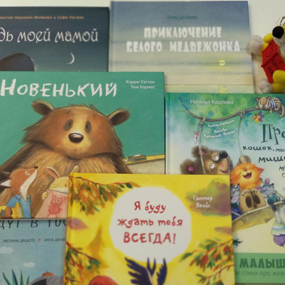 Новые книги для детей появились в библиотеках Некрасовки