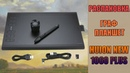 Распаковка и Первый взгляд на Графический планшет Huion New 1060Plus и подарок с Rozetka