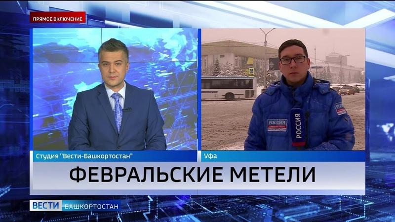 ❄Из за снежной бури на дорогах Башкирии произошло больше 40 ДТП