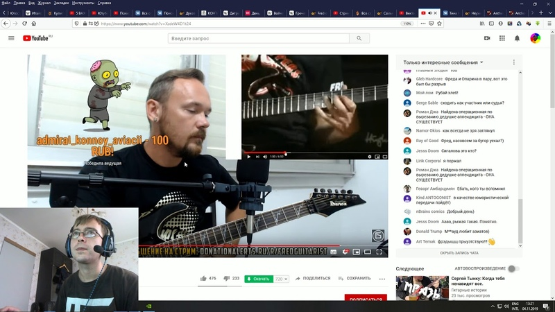 Fredguitarist аннигилирует гитариста Akio Shimizu из Anthem смотреть онлайн без регистрации