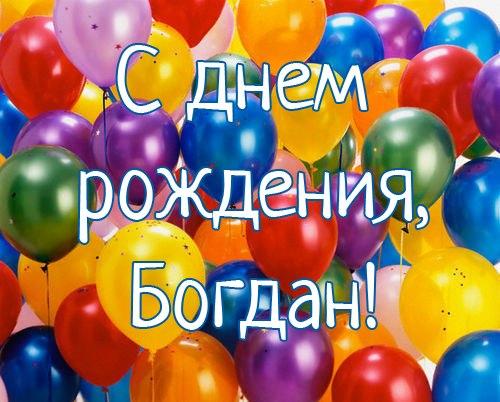 Прикольные поздравления с днем рождения милена