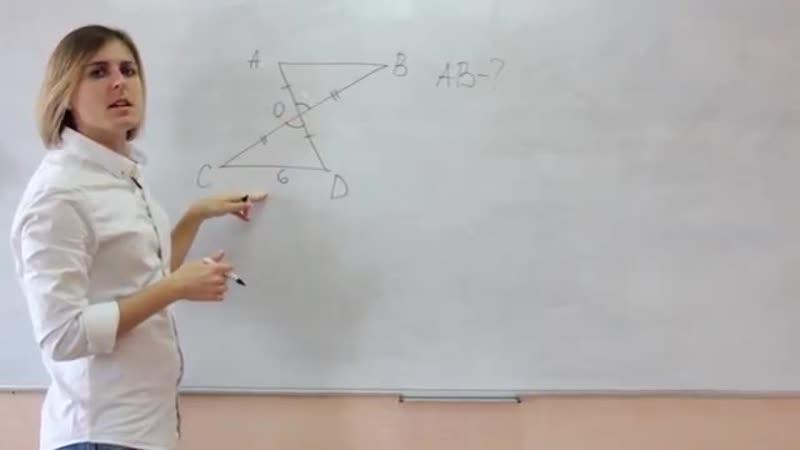 Математика Признаки равенства треугольников