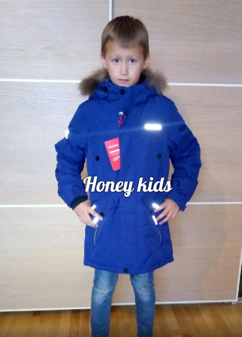 купить мембранную детскую одежду в самаре купить парку зима недорого