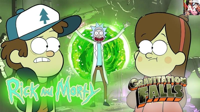 Новая серия Gravity Falls Rick and Morty Гравити Фолз Рик и Морти Фанатская серия Animator2020