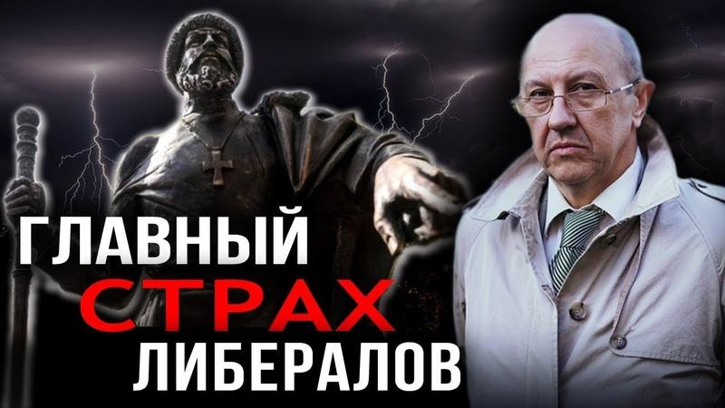 Андрей Фурсов Если бы не Иван Грозный 5 декабря 2019