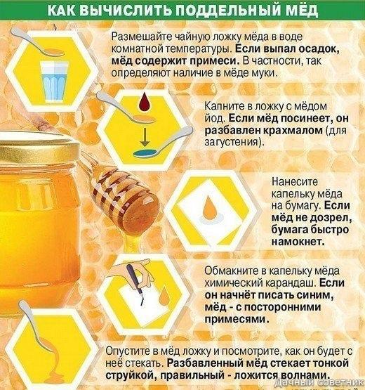 В КАКИХ СЛУЧАЯХ МЕД МОЖЕТ БЫТЬ ОПАСЕН! В мёде содержатся практически все полезные биологически активные вещества, а его лечебные свойства подтверждены многочисленными исследованиями.«Однако