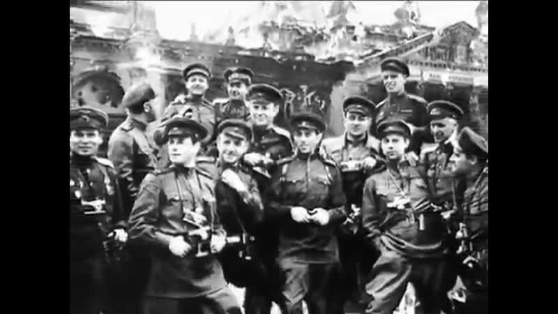 Внимание говорит Москва 9 Мая 1945 года С Днём Победы товарищи Ура