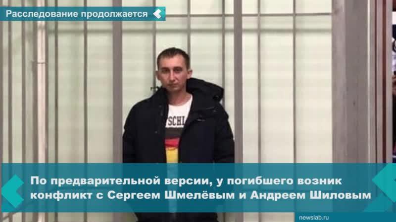 Сын адвоката и депутата, подозреваемый в убийстве, помещен под арест вместе с сообщником.
