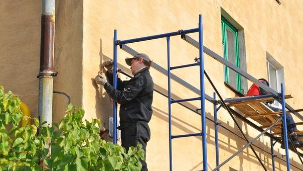 решение о капитальном ремонте многоквартирных домов
