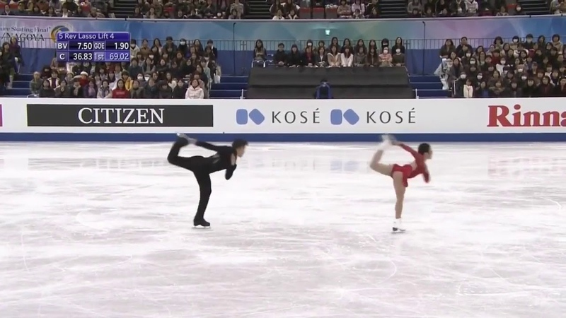 Sui Han spin