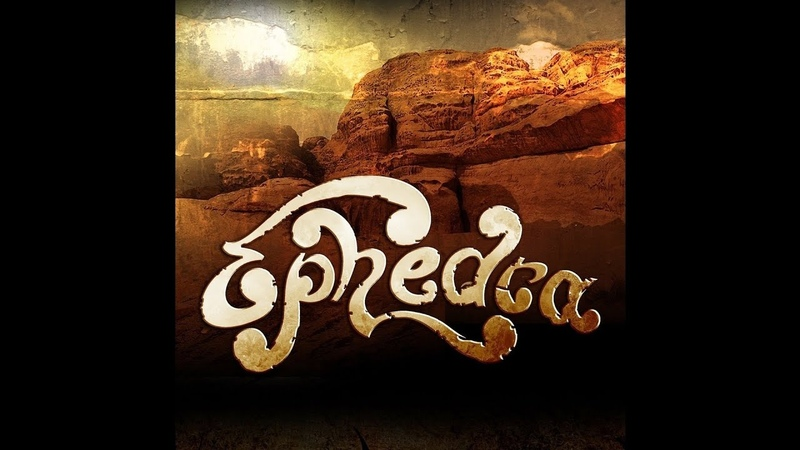 Ephedra Ephedra (Full Album) Instrumental HeavyStoner Rock