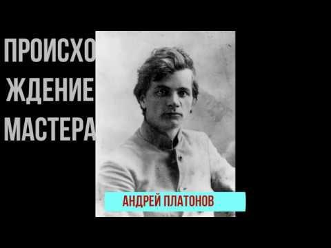 КУН ДЯДЯ КОТ ПРОИСХОЖДЕНИЕ МАСТЕРА Выпуск 66