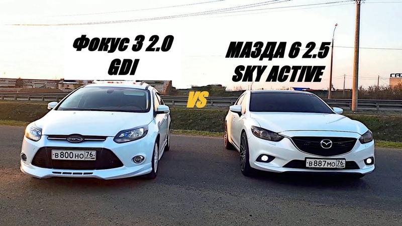 Мазда 6 2.5 vs Форд Фокус 3 2.0. Гонка Короткий реванш.