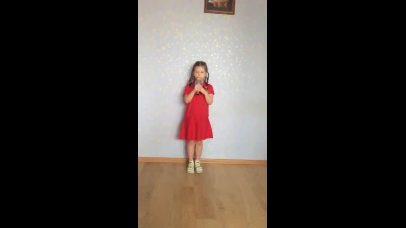 VIDEO 2020 04 27 17 53