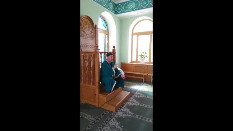 обращение Имама хатыйба к жителям