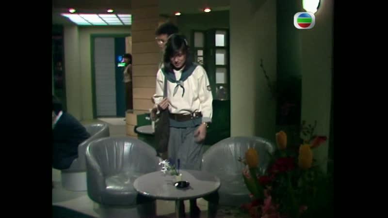Vuot Tuyen Tinh Yeu 11