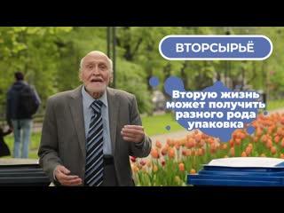 Николай Дроздов  о переработке мусора