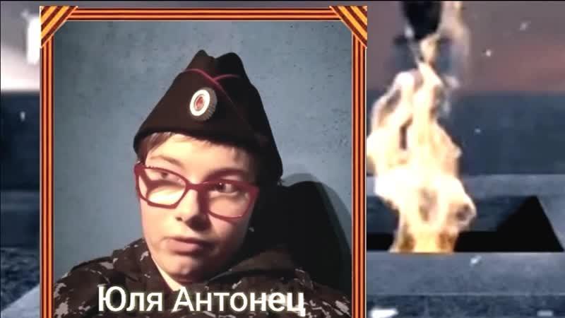 Юля Антонец 13 лет читает стих Е Рывиной Ночь
