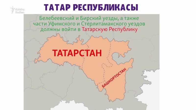 100-летие ТАССР как Татарстан лишился Белебеевской уезды и стал в два раза меньше, чем предполагалось