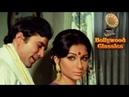 Kuch Toh Log Kahenge Kishore Kumar R D Burman Hit Song Rajesh Khanna Songs