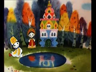 Советские мультфильмы - Вовка в тридевятом царстве