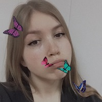 СофияВоскресенская