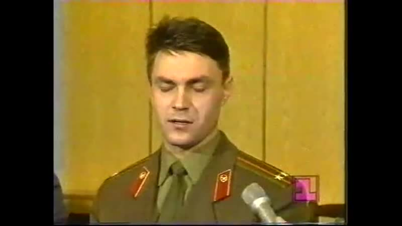 (staroetv.su) Пресс-экспресс (1-й канал Останкино 10 .11.1992)