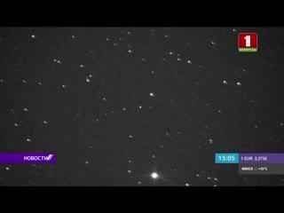 Метеорит над Браславом Репортаж телеканала Беларусь1 ! @Браслав