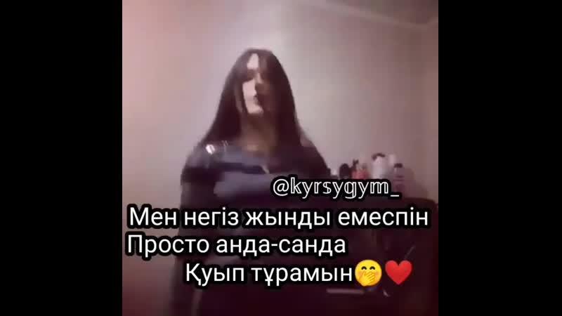 Juregim seniki InstaUtility 00 B7sIFTiFHF7 11