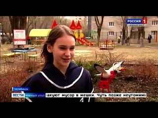 В окружении детей: компания в Челябинске провела необычный субботник