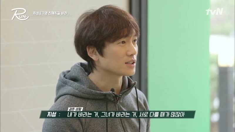 Фрагмент из первого эпизода tvN шоу RUN. (2019)