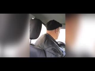 """""""я тебя мразоту сейчас уделаю."""" скандал таксиста и пассажира"""
