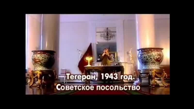 городок-Сталин (сборник