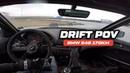 BMW E46 325 DRIFT OnBoard / KursDriftu.pl / Drift Pov 5