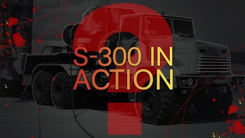 Военная обстановка в Сирии, 20 Сентября, 2019: Россия дала Сирии зеленый свет на использование С-300