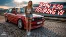 BMW E30 Touring V8 Projekt | Lisa Yasmin