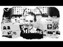 MISSING №10 Макейла Бали много видеозаписей но исчезла без следа