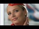 Hammers - Стюардесса (Cover Modern Talking - Jet Airliner)