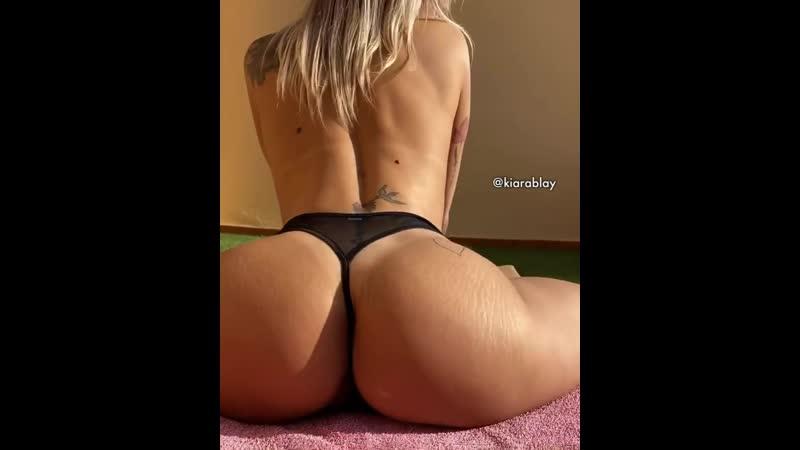Kiara Blay