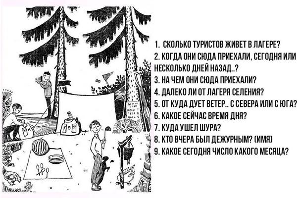 Советские задачи по картинкам на логику