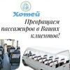 Реклама в транспорте, маршрутках г. Тольятти