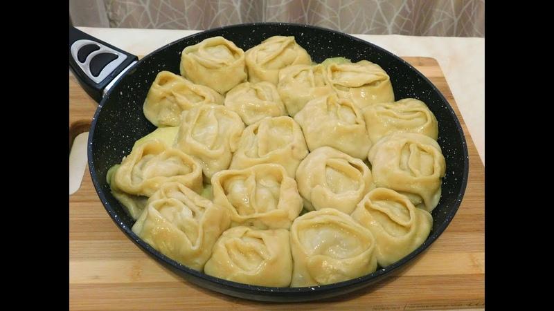 Настоящие Сибирские Манты в сковороде с двумя начинками