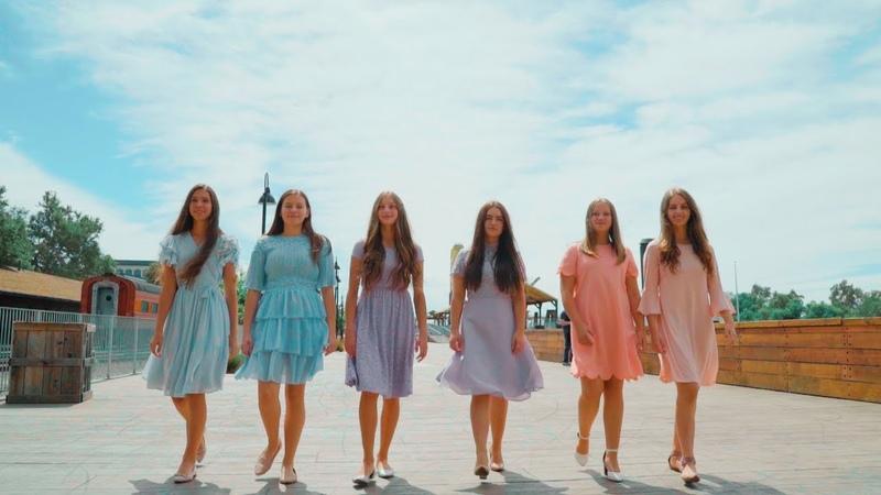 Группа Мелодия | Поёт моё сердце | ПРЕМЬЕРА (Official video)