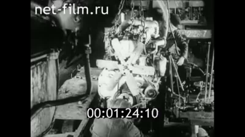 1983г. п. Луковецкий Холмогорский район
