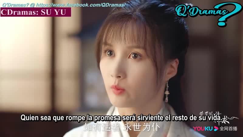(Trailer) SuYu