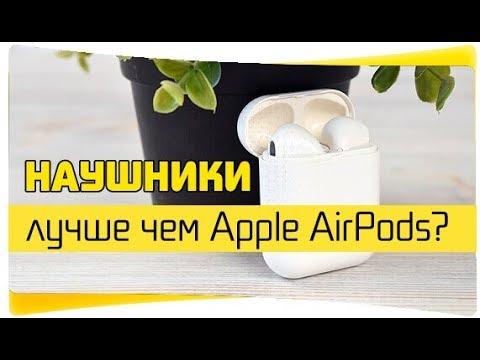 Беспроводные Наушники iFans i7S и i8X
