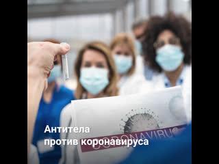 Какие тесты на коронавирус актуальны сегодня