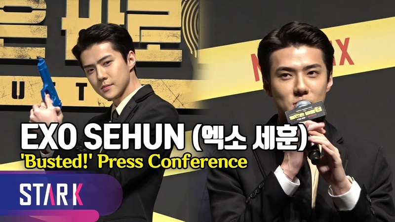 EXO Sehun, have you ever met such a handsome detective? (엑소 세훈, 이렇게 잘생긴 탐정 보셨나요?)